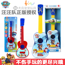 汪汪队hz童(小)吉他玩wl可弹奏宝宝(小)孩尤克里里初学者男孩女孩