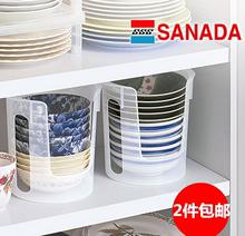 日本进hzSANADwl碗架 碟子沥水架 碗盘收纳架餐具收纳盒整理架