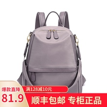 香港正hz双肩包女2nh新式韩款帆布书包牛津布百搭大容量旅游背包