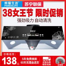 熊猫生活厨房家用抽大小型吸吸力式脱排顶吸清洗老式