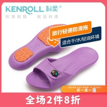 KENi2OLL防滑d3科柔折叠旅行轻便软底鞋室内洗澡凉拖鞋