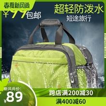 旅行包i2手提(小)行旅vm短途出差大容量超大旅行袋女轻便旅游包