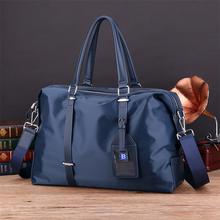 保罗商i2出差手提包vm容量行行李袋运动健身轻便单肩背包防水