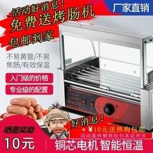 电热旋i6智能温控摆68机商用带门双控器阿里山。
