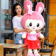 兔子毛i8玩具大号可8v洋娃娃玩偶(小)白兔公仔女孩床上睡觉抱枕