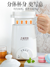 迷你养ia壶电炖杯盅as汤锅多功能陶瓷电热炖锅办公室学生煮粥