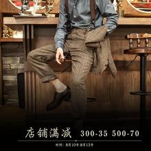 SOAiaIN独立复as格子西装裤 英伦绅士格纹直筒垂感九分休闲裤
