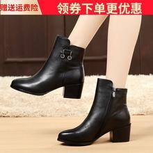 秋冬季ia鞋粗跟短靴je单靴踝靴真皮中跟牛皮靴女棉鞋大码女靴