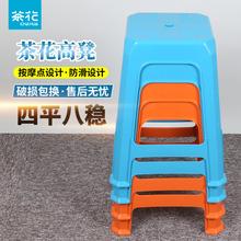 茶花塑ia凳子厨房凳je凳子家用餐桌凳子家用凳办公塑料凳