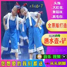 劳动最ia荣舞蹈服儿je服黄蓝色男女背带裤合唱服工的表演服装