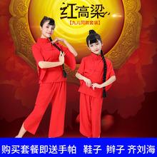 九儿演出服装女红高粱舞蹈服儿ia11秧歌服je服民族表演女童
