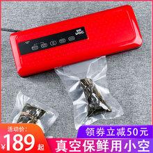 (小)空真ia(小)型家用熟ul蛋单个包装袋真空封口商用包装机