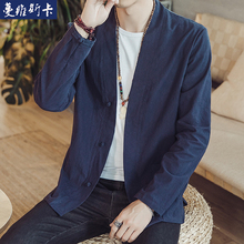 春季男ia长袖唐装薄ul中国风复古中式开衫禅修茶的居士服