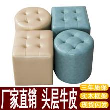 真皮皮ia子 欧式皮ma凳客厅茶几矮凳家用坐墩换鞋凳圆凳