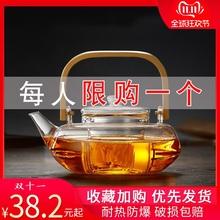 透明玻ia茶具套装家ma加热提梁壶耐高温泡茶器加厚煮(小)套单壶
