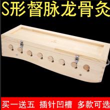 实木制ia脉艾灸盒家ma灸背部大号艾灸箱艾条全身温灸器具仪器