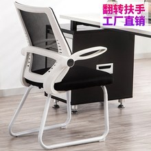 电脑椅ia用现代简约ma背办公室椅子休闲宿舍弓形透气网布座。