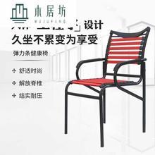 健康椅ia气电脑椅家ma网吧椅弓形会议办公椅学生橡皮筋弹力条