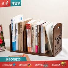 实木简ia桌上宝宝(小)re物架创意学生迷你(小)型办公桌面收纳架
