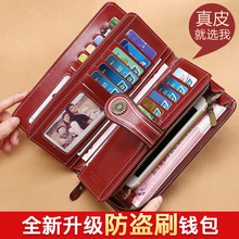 女士钱ia女长式真皮re功能百搭大气钱夹2020新式大容量手拿包