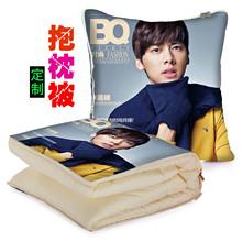 李易峰图片定制抱ia5被两用汽re枕靠垫被子个性创意生日礼物