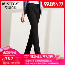 梦舒雅ia裤2020oz式黑色直筒裤女高腰长裤休闲裤子女宽松西裤