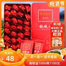 买1送ia浓香型安溪oz020新茶秋茶乌龙茶散装礼盒装