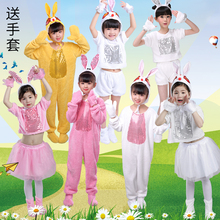 新式元ia宝宝(小)兔子qu(小)白兔动物表演服幼儿园舞台舞蹈裙服装