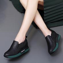 202ib秋冬新式内er皮运动鞋一脚蹬女坡跟懒的鞋厚底加绒单鞋