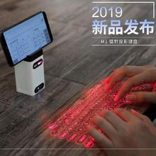 平板静音便携ib3字便携式er板发光无声充电平板电脑键盘2019