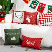 红色喜ib棉麻布艺汽ah办公室靠垫腰枕枕套新年定制圣诞