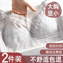 内衣女无钢圈大ib显(小)文胸罩ah拢调整型收副乳防下垂夏超薄款