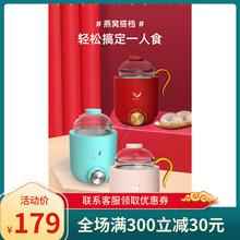 BAFibY迷你多功ah量空气炖燕窝壶全自动电煮茶壶