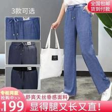 [ibrah]服饰新款韩国进口天丝牛仔