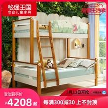 松堡王ic1.2米两nt实木高低床双的床上下铺双层床TC999