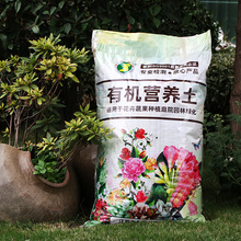 花土通ic型家用养花nt栽种菜土大包30斤月季绿萝种植土