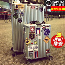 SGGic属铝框行李nt/30万向轮拉杆箱女22寸网红男复古学生旅行箱