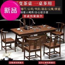 [icant]凳子餐桌两用s小小茶桌功