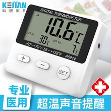 科舰家ic高精度冰箱c3度计医用药房厨房冷柜电子冷藏专业精准