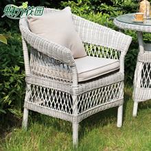 魅力花ic白色藤椅茶c3套组合阳台户外室外客厅藤桌椅庭院家具
