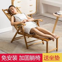 。折叠ic子床两用靠ad靠椅子拆叠便携躺椅竹子休闲椅竹椅阳台