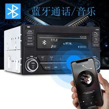 适用于ic产现代轩逸ad辰通用车载CD机无损改装功放蓝牙收音机