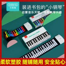贝恩施ic童电子琴玩ad宝手卷初学者家用女孩音乐1-2-3岁