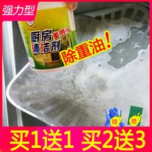 大头公ic油烟机清洗ad厨房重油污强力液体清洁剂家用除油垢粉
