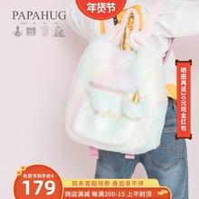 PAPicHUG 彩le兽书包双肩包创意男女孩宝宝幼儿园可爱ins礼物