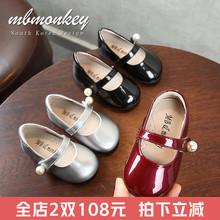 婴儿学ic鞋 202le黑色软底珍珠宝宝女公主童鞋1-2-3岁