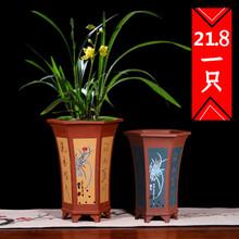 六方紫ic兰花盆宜兴le桌面绿植花卉盆景盆花盆多肉大号盆包邮