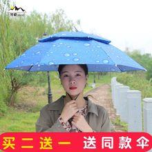 遮雨斗ic式雨伞垂钓le鱼伞加厚折叠户外双层遮阳雨帽
