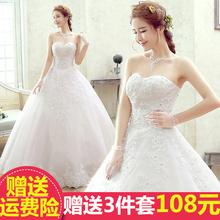婚纱礼ic2020冬le新娘韩式一字肩齐地修身显瘦抹胸长拖尾婚纱