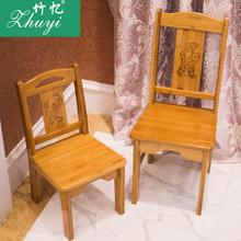 竹忆楠ic(小)椅子家用ax实木宝宝学习椅宝宝椅板凳(小)凳子简易